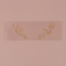 """Woodland Pretty Engraved """"Groom"""" Acrylic Sign - Small"""