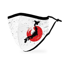 Adult Reusable, Washable 3 Ply Cloth Face Mask With Filter Pocket - Japanese Flag