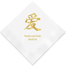 Personalized Foil Printed Paper Napkins - Love Asian Symbol