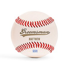 Personalized Baseball Keepsake - Groomsman