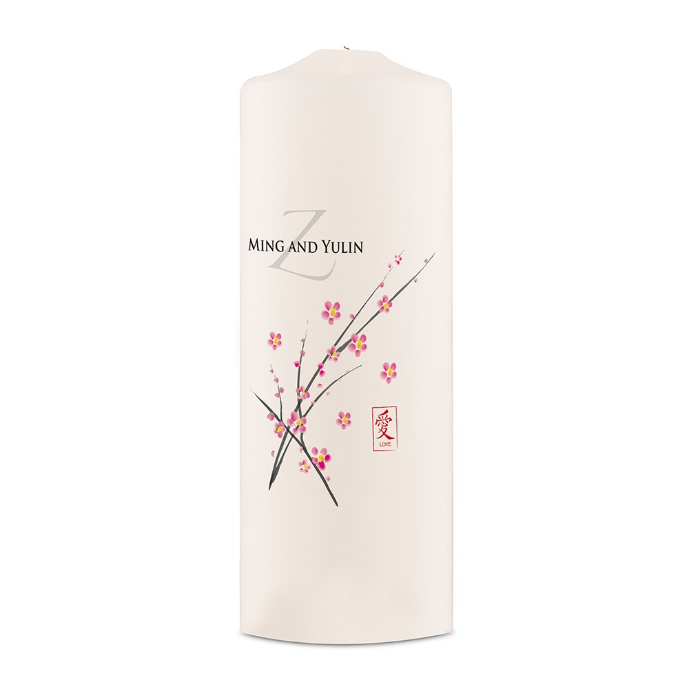 Cherry Blossom Personalized Unity Candle