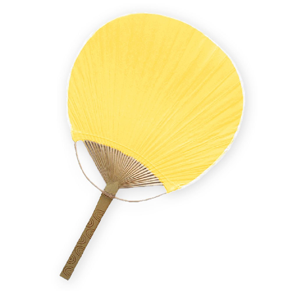 Paddle Fan Sunflower
