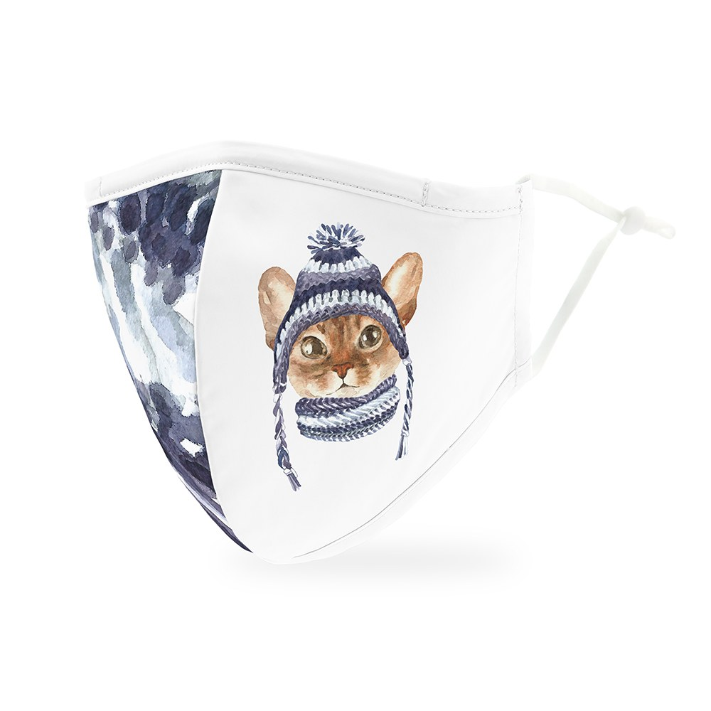 Adult Reusable, Washable Cloth Face Mask With Filter Pocket - Cozy Cat