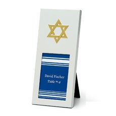 Star of David Place Card Frames - 12 pack